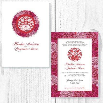 Oriental Theme Invite